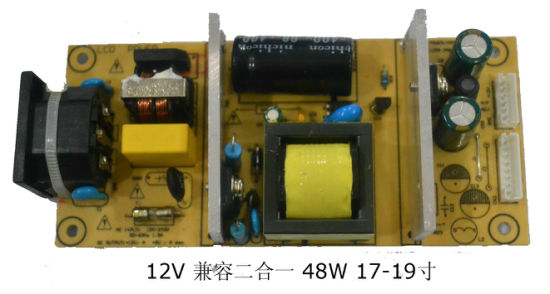 Power Supply for 15-17 LCD TV (Power 17n1205)