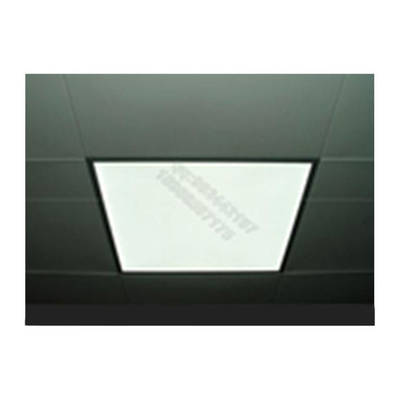 High Quality LED Flat Panel Light (10W)